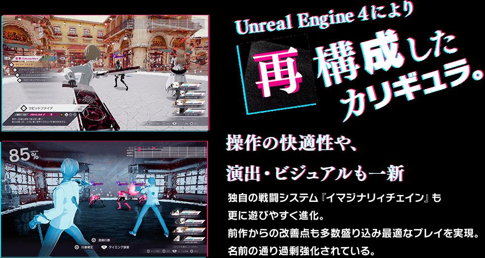 battle_system.png