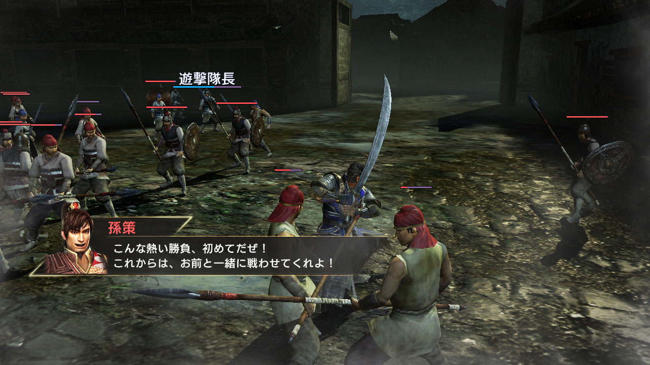 Dynasty-Warriors-8_2013_02-21-13_022.jpg