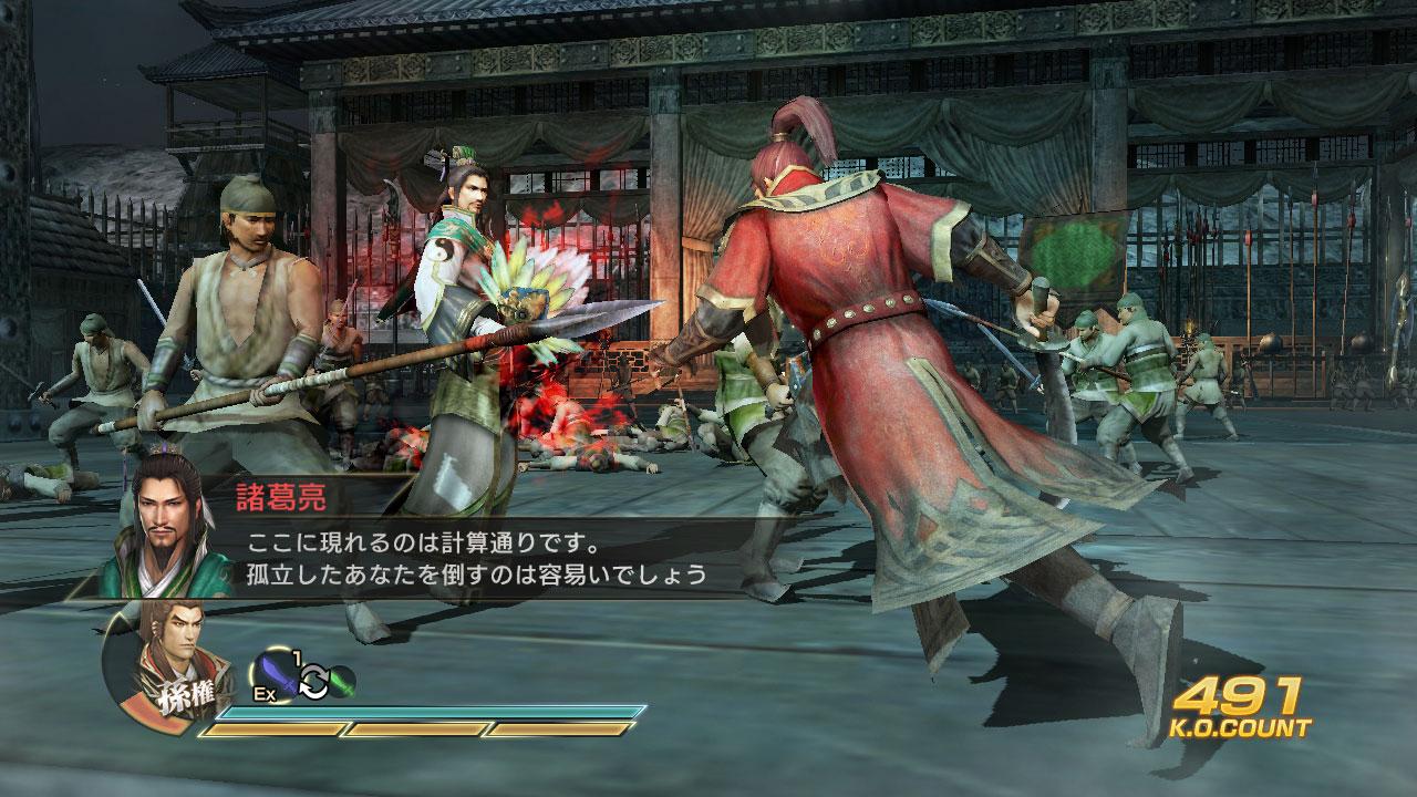 Dynasty-Warriors-8_2013_02-21-13_037.jpg