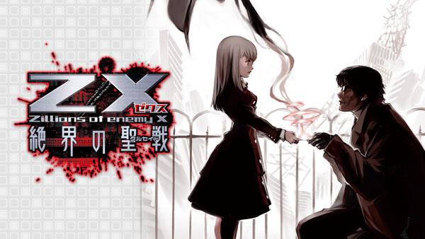 ZX-PS3-Release-Date-JP.jpg