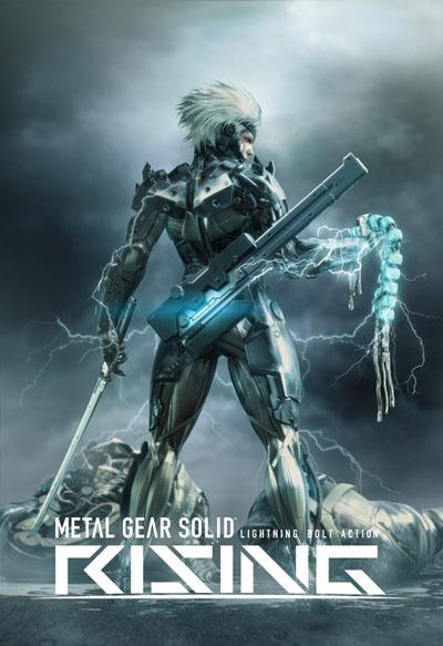 Metal_Gear_Rising_Cover.jpg