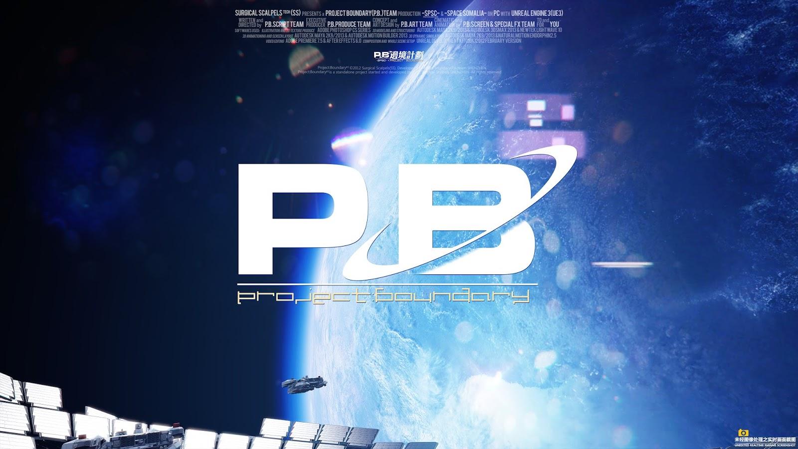 PB19-Highres_Screenshot_6.jpg